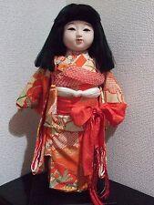 Japanese Kyugetsu ICHIMATSU Ningyo/Glass eye Gofun Hina Girl Doll/KImono/Geisha