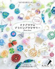 "NanaAkua Prabang Accessories ""Heart Warming Life Series"" Japanese Handmade Acces"