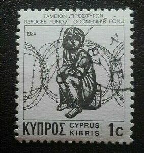 Cyprus:1984 Refugee Stamp 1c (Tax Stamp) Rare & Collectible stamp.