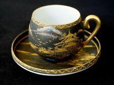 Beautiful Satsuma Vintage Japanese Hand Painted Eggshell Porcelain Cup + Saucer