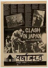 Clash The UK Interview 1982 DEF