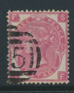 GB 1867 SG 103 used plate 5