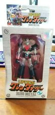 High Dream HL Pro Grendizer Mini Metal diecast figure LAST ONE