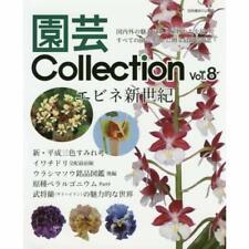 Bonsai Book Gardening Collection vol.8 Calanthe New 1991 color violet Arisaema