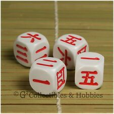 NEW Set of 4 Japanese Kanji D6 D&D RPG Game Language Dice Koplow 16mm 5/8 inch