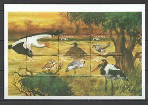 PK161 TANZANIA FAUNA BIRDS KB MNH STAMPS