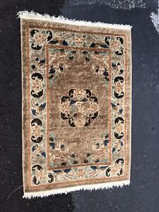 """Vintage Chinese SILK Rug. 25"""" X 38"""" With Birds And Dragons"""