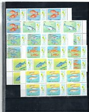"""1983 LAOS Block of 6 """"PECES, FISHES"""" MINT"""