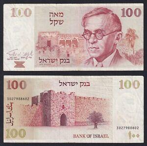 Israele 100 sheqalim 1979 BB/VF  B-10