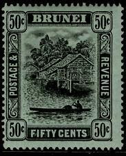 More details for brunei gv sg45, 50c black/green, m mint. cat £38.