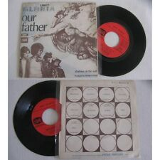 UNIT GLORIA-Our Father / Shadows On The Wall Rare French 7 Prog Dutch