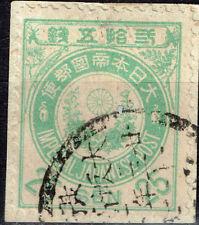 Japan Imperial Symbols classic stamp 1888 Postmark 25 Sen