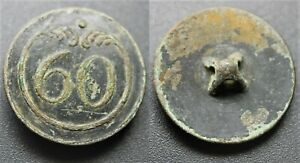 1er Empire, Bouton plat N° 60 GM
