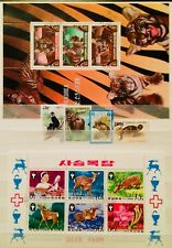 * ANIMALS WILDLIFE TIGERS BIG CATS DEER 2 MINI SHEETS STAMPS THEMATIC 07210618 *