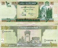 Afghanistan Banknote 10 Afghanis 2008 P 67Aa Papiergeld aus Asien Bankfrisch UNC