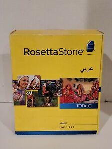 Rosetta Stone Arabic Totale Levels 1-3 Version 4 Brand New still factory sealed
