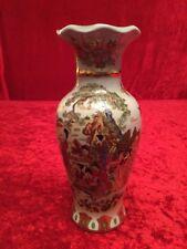 Chinesische Vase Familie Rose Geisha Phönix 20cm Porzellan