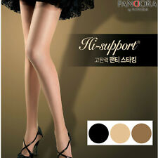 3pcs Sexy Women Tights Pantyhose Stockings Socks 20denier High elasticity VIVIEN