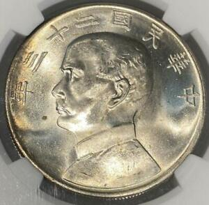 1934 CHINA / REPUBLIC $1 SILVER COIN ~LM-110  ~~ NGC MS64