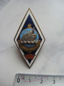 CCCP insigne russe d'une école Marine Naval Soviétique URSS 199x