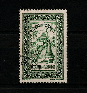 ✔️ (YYBF 448) Cambodia 1954 USED Mich 32 Scott 19 Phnom Daun Penh, Architecture