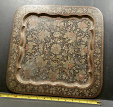 Vintage Brass and Cloisonne Decorative Tray