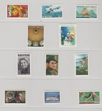 U.S. 2000 Commemorative Year Set, 39 stamps (3 scans) COMPLETE, mNH Fine
