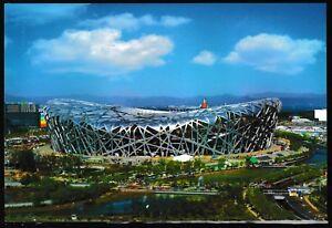 "Beijing Olympics ""Bird's Nest"" National Stadium postcard"
