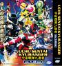 DVD Uchu Sentai Kyuranger Vol.1-48 End English Subs Region All