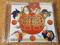 Japan Hudson Soft TENGAI MAKYOU DRAMA CD (New) 2005 PS2 Far East of Eden III 3