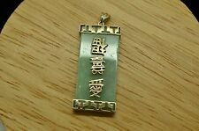 925 STERLING SILVER GREEN JADE BAR W/ CHINESE LETTERS PENDANT CHARM #A3685