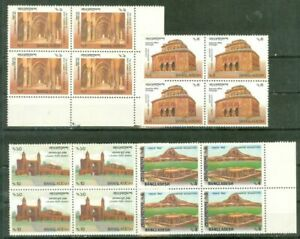 Bangladesh Archeology set Block of 4 MNH Lot#8376