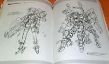 DRAW IMAGINARY WEAPONS AND MECHANICAL GIRLS book Japan manga animation #0714