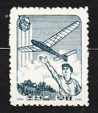 KOREA 1961 **MNH SC#357 5ch Day of Sports, Flying model gilder  - perforate.
