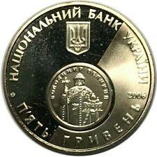 UKRAINE 5 Hryven 2006