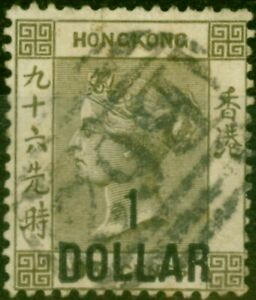 Hong Kong 1885 $1 on 96c Grey-Olive SG42 Fine Used