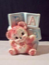 Vintage Baby Girl Pink Teddy Bear Ceramic Planter # H6365