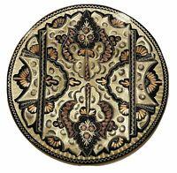 Vintage Turkish Gulistan-Erzincan Hand-Etched Copper Bronze Plate 12.5 inches
