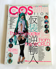 COSMODE THE NATION JAPAN MAGAZINE 2012 Anime Cosplay Final Fantasy Hatsune Miku