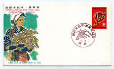 JAPAN - Scott 902 - 1966 FAO International Rice Year - FDC