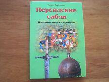 Persian Swords book