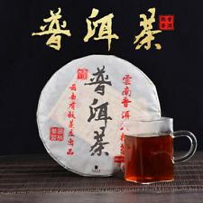 China Promotion 357g Ripe puer tea puerh tea pu erh cake pu'er Black tea healthy