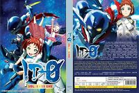ID-0 (Chapter 1 - 12 End) ~ All Region ~ Brand New & Factory Seal ~