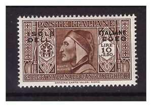Islands Egeo 1932 - Dante Alighieri Lire 10 New