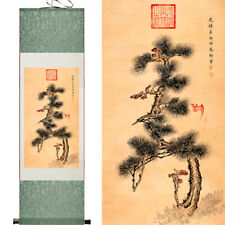 Chinese Silk Scroll Painting Longevity寿 pine Home Decoration(寿松图)