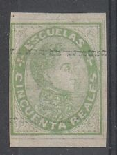 Venezuela Scott 36 Mint hinged (Catalog Value $1200.00)