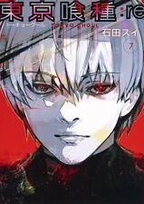 Free shipping●NEW Tokyo Ghoul :re 7 Volume 7●Japanese comics manga book set●