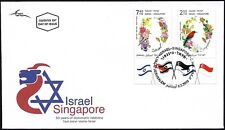 ISRAEL 2019 - JOINT ISSUE WITH SINGAPORE - BIRDS - A PAIR WITH TABS - FDC