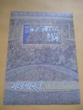 2017 India Beautiful Miniature sheet on Mahabharat - MNH Limited Edition