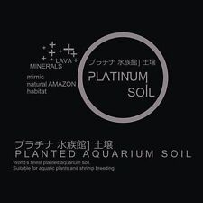 Platinum Soil | 9L | Planted Aquarium Substrate